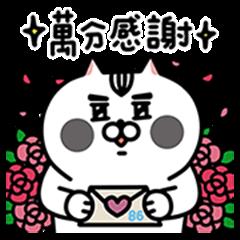 86 Shop × Jiang Jiang