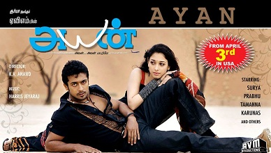 Ayan Movie Online