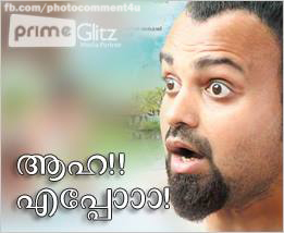 Photocomment4u: Malayalam FB Photo Comments