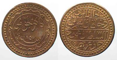 النقود المعدنية الجزائرية القديمة 1857