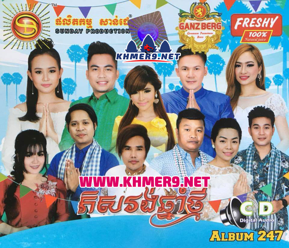 Mixtape Mp3 Song 2018 320kbs: [Album] Sunday CD Vol 247- Khmer New Year 2018