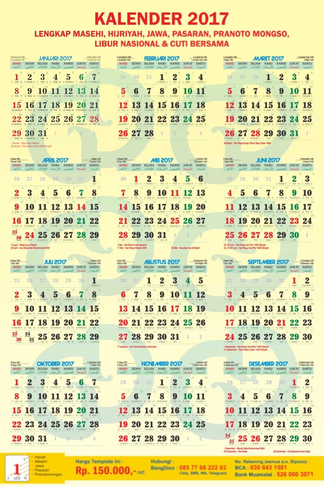 Kalender 2017 Indonesia Cdr : kalender, indonesia, PUSAT, CETAK, KALENDER, 2017: