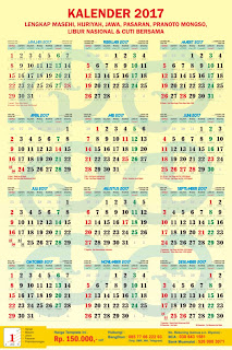 Desain Kalender 2014, Desain kalender 2014 Corel Draw, Desain kalender 2014 vector, desain kalender 2014 vektor, desain kalender 2014 format cdr, desain kalender 2014 format coreldraw, desain kalender 2014 coreldraw cdr vector, cetak kalender 2014, kalender 2014, percetakan kalender 2014, cetak kalender 2014 murah, percetakan kalender 2014 klaten, percetakan klaten, gubugdigital, kalender dinding 2014, kalender duduk 2014, kalender meja 2014, download kalender 2014 cdr, kalender 2014 cdr download, download kalender 2017, kalender 2017 download, kalender 2017 cdr, kalender 2017 pdf