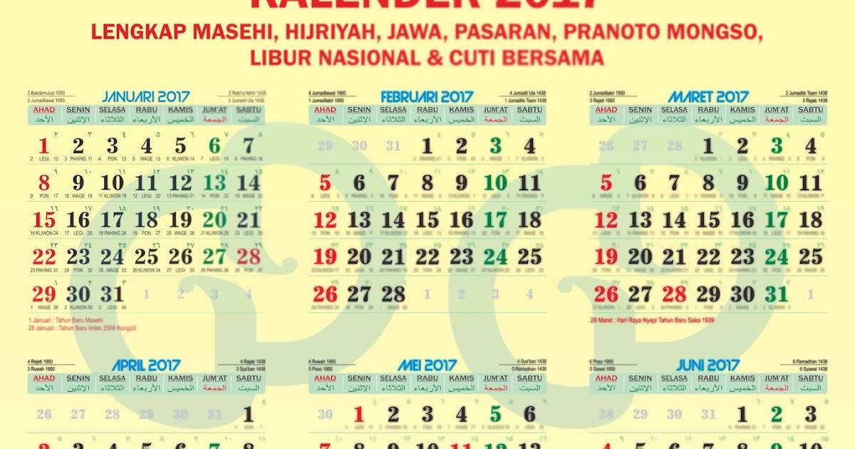 Template Kalender 2017 Full Hari Libur, Kalender Jawa, Nasional ...