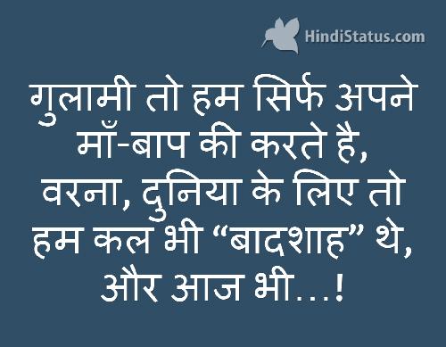 Parents Slavery - HindiStatus