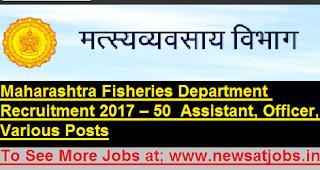 maharastra-fishries-department-Assistant -Recruitment