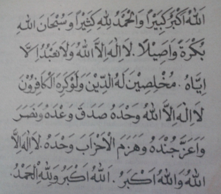 Panduan Shalat Lengkap Idul Fithri dan Idul Adha