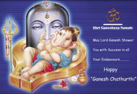 ganesh chaturthi text message