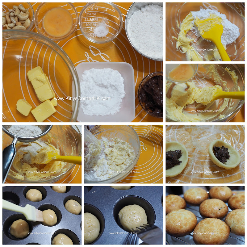 Chocolate Nut Cookie French style DIY recipe 巧克力腰果法式餡餅 自家烘焙食譜