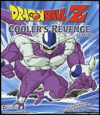 Dragon Ball Z Movie 5 Cooler's Revenge Sub Indo
