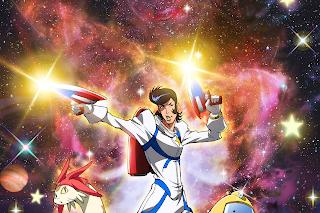 Space☆Dandy Subtitle Indonesia Batch
