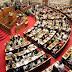 Αύριο στη Βουλή το νομοσχέδιο με περίπου 50 προαπαιτούμενα