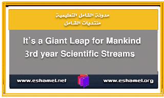 Unit Three: It's Giant Leap 3rd+year+Scientific+