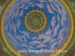 kubah awan masjid, harga kaligrafi masjid