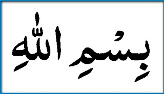 Doa sebelum kita wudhu