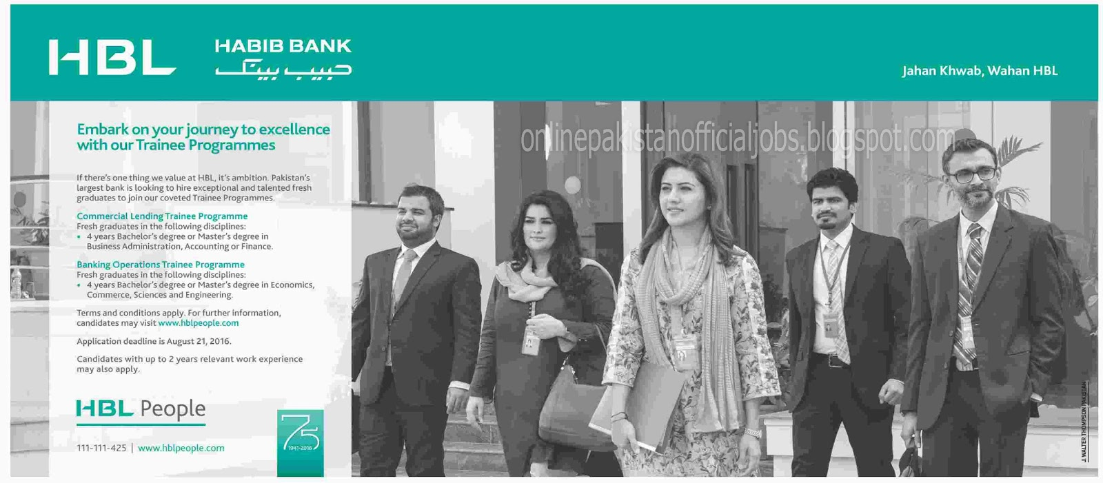 Jobs in Habib Bank Limited HBL Augest 2016