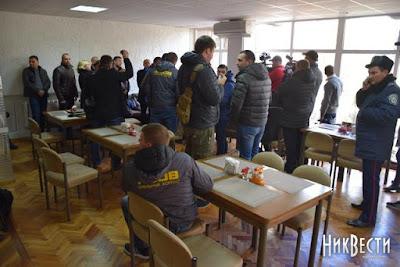 Форум Медведчука у Миколаєві