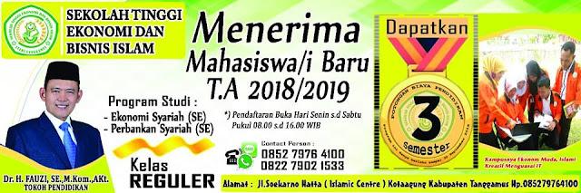 Desain Spanduk STEBI Tanggamus - Lampung