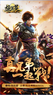 Dynasty Legends-Legacy of King MOD Apk : Free Download Android Game
