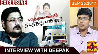 Exclusive Interview With Jayalalithaa's Nephew Deepak on 75 Days of Hospitalization 25-09-2017