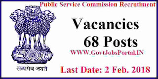 Public Service Commission Recruitment 2019