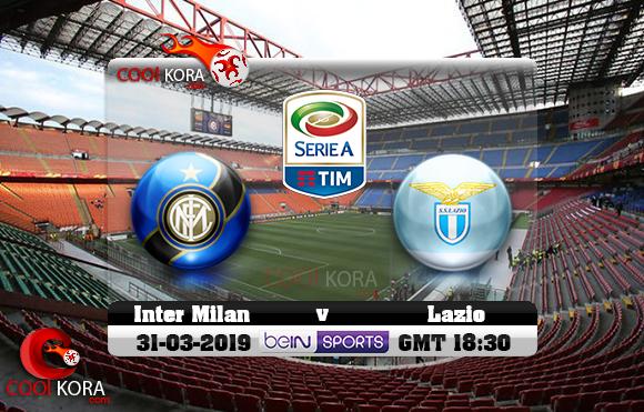 مشاهدة مباراة إنتر ميلان ولاتسيو اليوم 31-3-2019 في الدوري الإيطالي