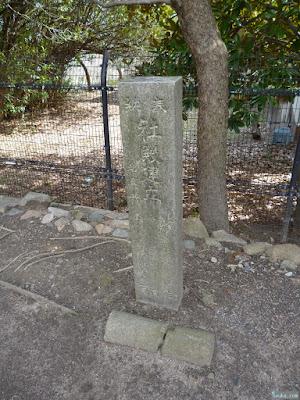 石山若宮三吉大明神社殿建立石碑