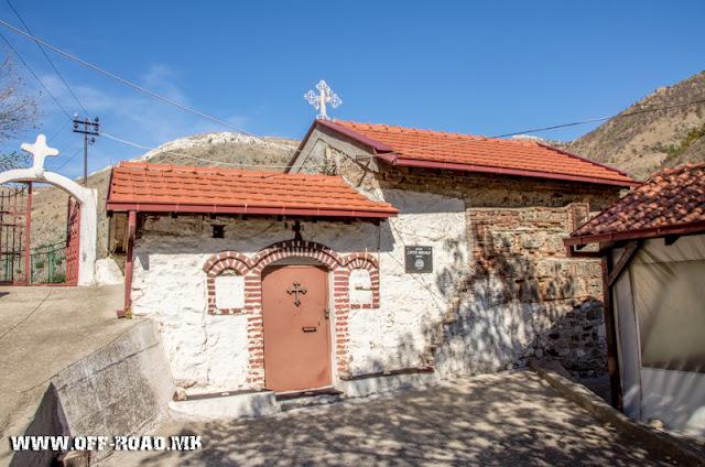 St. Nicholas, Veles (Велес), Macedonia (Македонија)