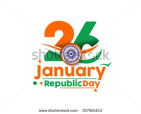 26 january republic day greeting cards ecards and cliparts republic day animated wishes m4hsunfo