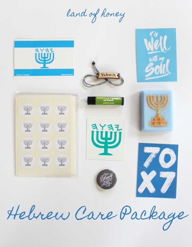 Hebrew Care Package