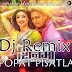 Popat Pisatla (Sinma) Dj Remix Marathi Mp3 Songs