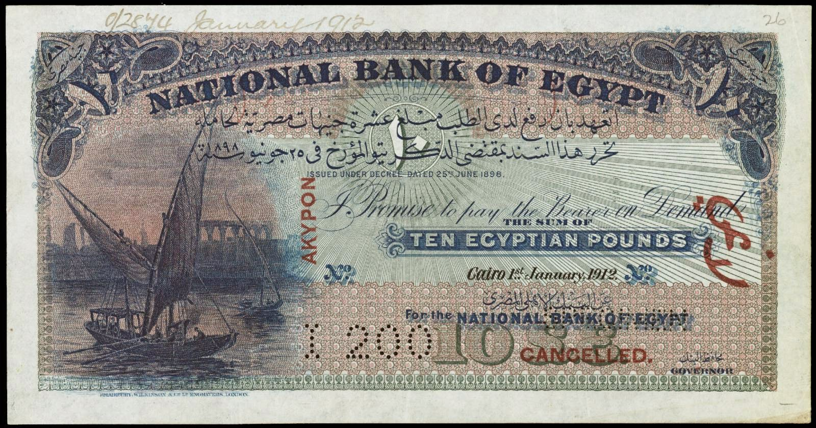 Egyptian banknotes 10 Egyptian Pounds banknote 1912