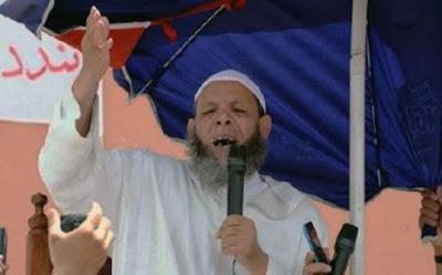 Islam, Violación, marruecos, marroqui, resultado, nueve, stop islam,