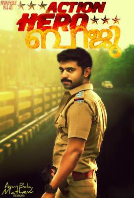 Action Hero Biju 2016 Watch full Malayalam movie online