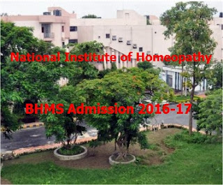 NIH BHMS Admission Notice 2016-17
