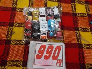 トミカ セット 990円