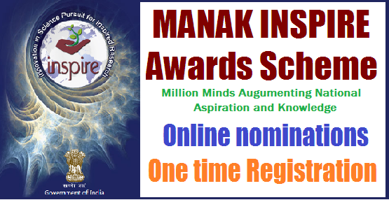 How to Register for Inspire Manak Scheme Online Orientation by Officials | Inspire Awards Orientation Programme Mandal wise Schedule in RR | Inspire MANAK Scheme One Time Registration and other Things Oreintation Programme to Science Teachers in Ranga Reddy District Mandal Wise Schedule Download Here inspire-awards-orientation-programme-online-registration-dst-hrd-india