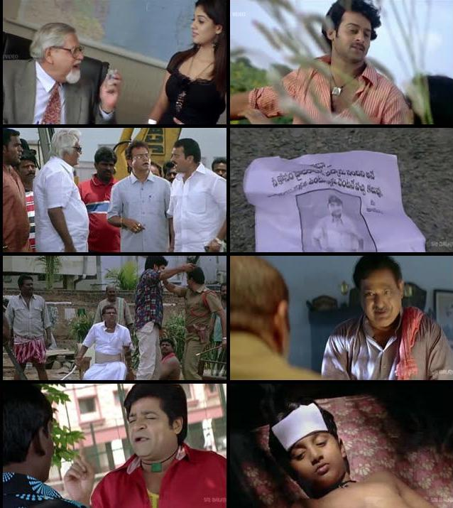 Yogi 2007 UNCUT Dual Audio Hindi 480p HDRip