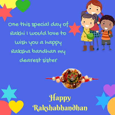 Rakshabandhan wishes to brother and sister
