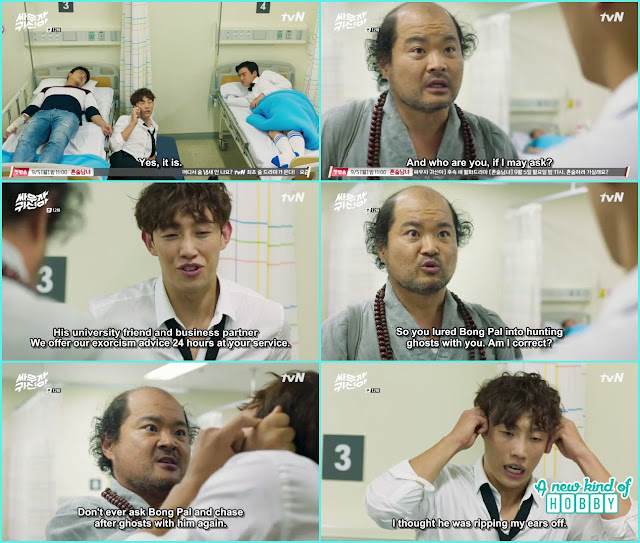 monk myung scvold chul sang in hospital for making bong pal a part of excorsim - Let's Fight Ghost - Episode 12 Review