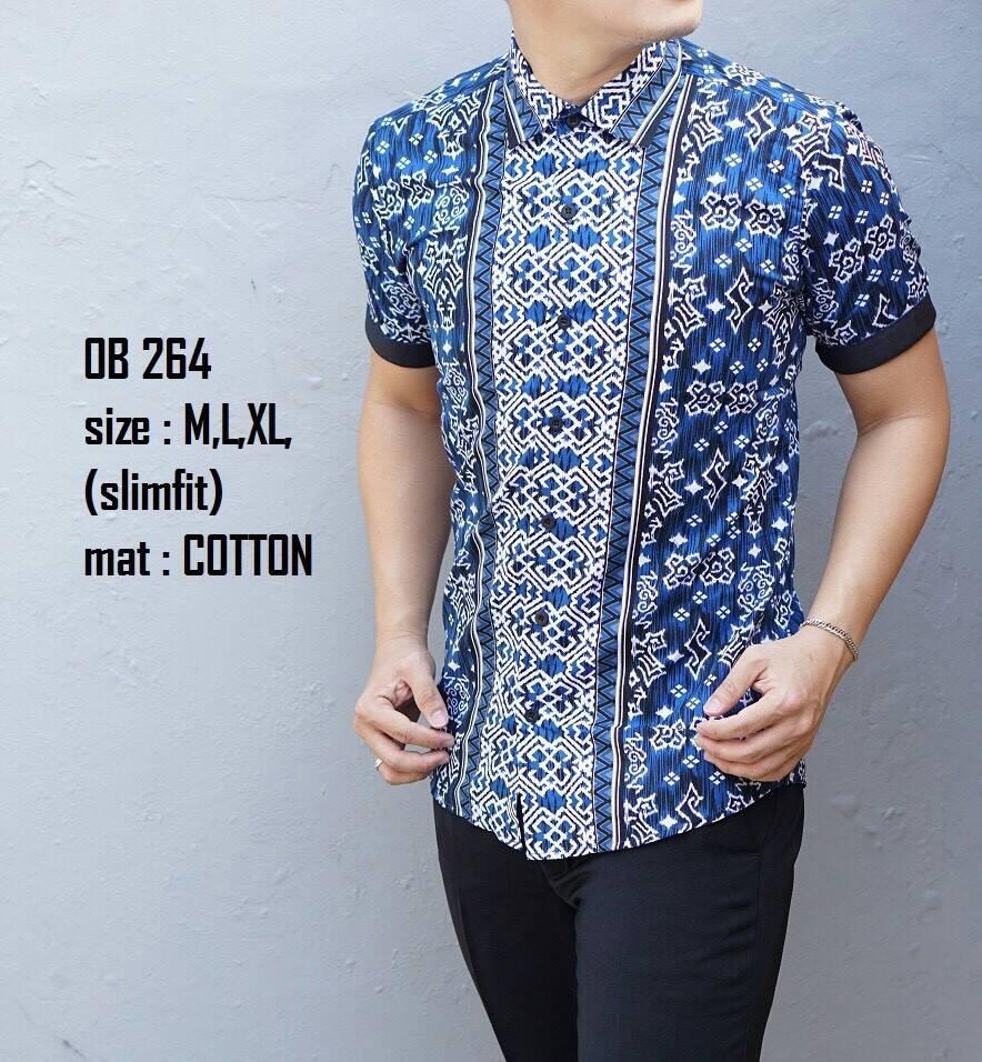 Baju Batik Pria Lengan Pendek Model Baju Pria Terbaru