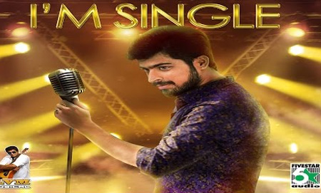 IM SINGLE – Full Song HD ft. Harish kalyan | L.V.Muthukumarasamy