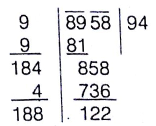 Rules and Methods of Square Root and Cube Root Download in