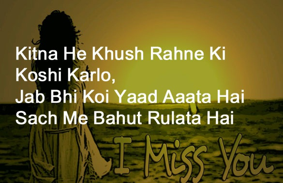 Latest Emotional Sad Shayari New Painful Quotes BEST JOKES Simple Sad Emotional Pics