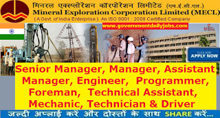 MECL Recruitment 2017 Apply Online 186 Manager, Engineer & Other Jobs