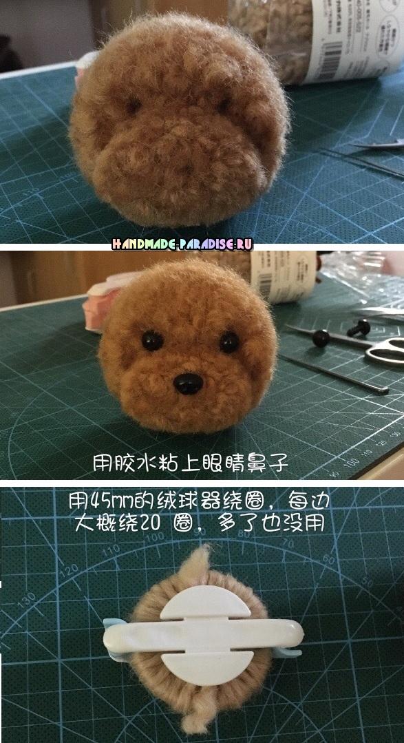 Голова игрушки из помпонов. Мастер-класс (6)