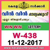 KERALA LOTTERY, kl result yesterday,lottery results, lotteries results, keralalotteries, kerala lottery, keralalotteryresult, kerala lottery   result, kerala lottery result live, kerala lottery results, kerala lottery today, kerala lottery result today, kerala lottery results today, today kerala   lottery result, kerala lottery result 11-12-2017, Win win lottery results, kerala lottery result today Win win, Win win lottery result, kerala lottery   result Win win today, kerala lottery Win win today result, Win win kerala lottery result, WIN WIN LOTTERY W 438 RESULTS 11-12-2017,   WIN WIN LOTTERY W 438, live WIN WIN LOTTERY W-438, Win win lottery, kerala lottery today result Win win, WIN WIN LOTTERY W-  438, today Win win lottery result, Win win lottery today result, Win win lottery results today, today kerala lottery result Win win, kerala lottery   results today Win win, Win win lottery today, today lottery result Win win, Win win lottery result today, kerala lottery result live, kerala lottery   bumper result, kerala lottery result yesterday, kerala lottery result today, kerala online lottery results, kerala lottery draw, kerala lottery   results, kerala state lottery today, kerala lottare, keralalotteries com kerala lottery result, lottery today, kerala lottery today draw result,   kerala lottery online purchase, kerala lottery online buy, buy kerala lottery online