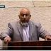 [Video] Adzan Dikumandangkan, Anggota Parlemen Israel Kocar Kacir Sambil Memaki