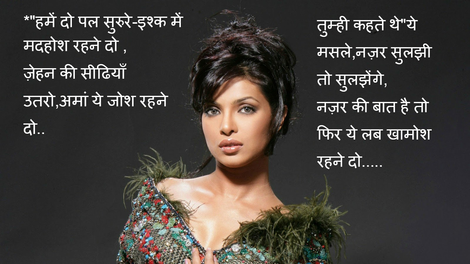 Best 20 Love Shayari In Hindi For Girlfriend New In 2017-3385
