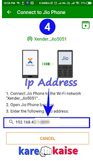 jio-file-sharing-ke-liye-ip